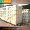 宿迁铝电解槽厂家非标定做pp塑料实验室电解槽专业快速