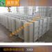 辽源电解槽实验设备厂家订制精密全自动铝合金氧化生产线实验室电解槽福州pp电镀槽厂