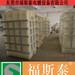 青海pp水洗酸洗槽厂家压板电镀设备厂家总代水洗槽说明