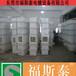 武安工業酸洗槽生產廠家選購
