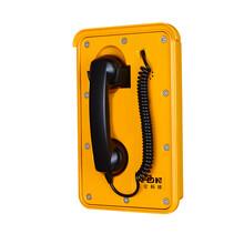 防水防潮緊急電話機圖片
