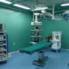 手术室装修,千级手术室装修,洁净手术室装修