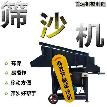 筛沙机振动式筛矿煤粮食机小型,大型,筛土机,筛分机,筛石机