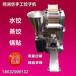 电动仿手工包饺子机全自动多功能大型包水饺蒸饺锅贴机商用打折全国包邮