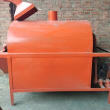 電加熱炒貨機花生板栗滾筒炒鍋機小型多功能炒貨機直銷圖片
