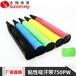 广州羽毛球拍耐磨粘性吸汗带定制生产厂家