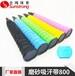 广州全鸿壁球磨砂吸汗带定制可设计