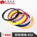 茂名各區直銷羽毛球線韌性耐打尼龍線生產廠家全鴻體育用品