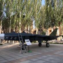 来图定制飞机金属模型定制各种仿真模型道具1比1影视道具定制模型图片