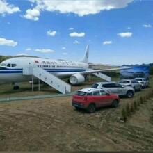 定制仿真大型飞机模型坦克摆件航天电影演出道具铁艺模型开业摆件图片