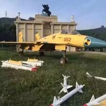 大型飞机模型战斗机武装直升机金属铁艺仿真模型摆件支持定制图片