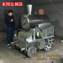 来图定制大型复古仿真蒸汽火车头高铁套装可定怀旧东风火车模型图片