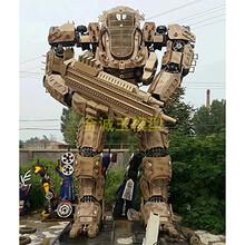 大型铁艺模型制作厂家户外机器人模型摆件大型机甲主题图片