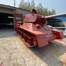 大型模型制作功臣号坦克模型图片