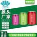 罐裝飲料植物飲料代加工貼牌定制源頭廠商