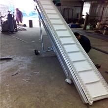 波状挡边爬坡输送机耐用装袋粮食输送机图片