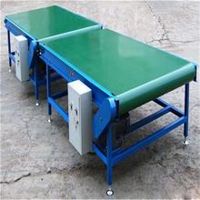 厂家加工铝型材皮带输送机皮带机型号含义水平式传送机图片