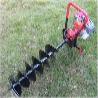 幼苗种植挖坑机