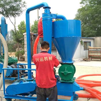 大中型气力吸粮机新型酿酒厂高粱小麦玉米气力输送机