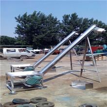散装水泥螺旋绞龙提升机大提升量厂家直销螺旋绞龙图片