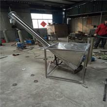 上料用螺旋提升机批发来图生产谷类螺旋提升机价格哪里专卖图片