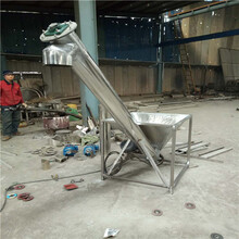 颗粒螺旋提升机厂防尘节能绞龙提升机图片