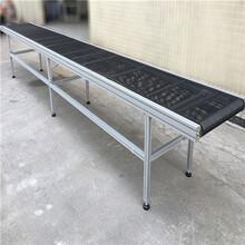 供应铝型材皮带输送机的设计1米皮带机型号规格食品包装输送机图片