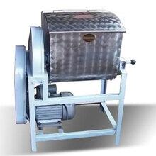 小型搅面机搅奶酪源头厂家图片