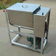 青島面粉攪拌機生產工廠圖片