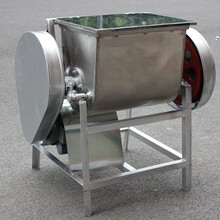 和面攪拌機食品機械耐用圖片