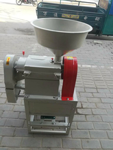 銅川立式多功能碾米機砂輥式電動碾米機耐用圖片