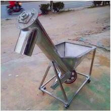 大慶特價螺旋提升機加工廠家直銷沙子給料機圖片