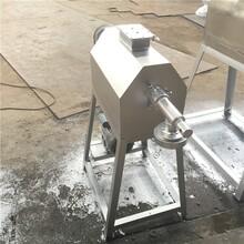 土豆粉條機收益高可生產加工河粉圖片