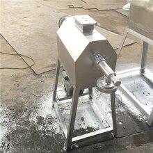 粉条生产机厂家直销可生产粉条图片