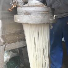 免搓洗粉條機2人即可生產粉條機圖片圖片