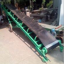 稻谷裝車皮帶輸送機砂石渣耐磨膠帶輸送機圖片