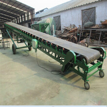 小麥玉米糧食v型皮帶輸送機批量加工訂制裝車輸送機圖片