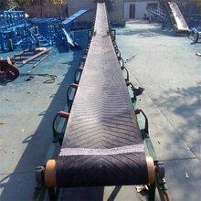 伸缩式胶带输送机大倾角纸箱装卸防滑输送机图片