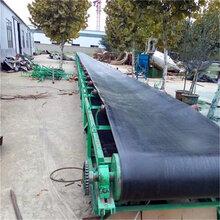砂石料皮带输送机500宽20米长胶带传送输送机图片