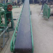 散包兩用型皮帶輸送機移動式裝車皮帶輸送機生產廠家圖片