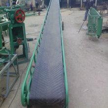 散包两用型皮带输送机移动式装车皮带输送机生产厂家图片