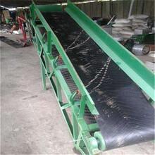 50公分寬裝車皮帶輸送機濟寧不銹鋼帶式輸送機圖片