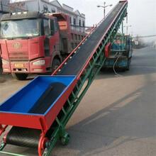 煤渣裝車用皮帶輸送機雙向升降型袋裝面粉輸送機圖片