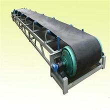 砂石料場用皮帶輸送機防爆電機驅動皮帶輸送機圖片