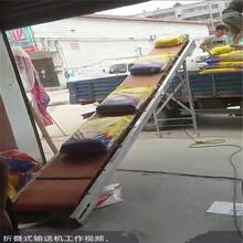 人字形花紋皮帶輸送機礦用皮帶機型號玉米粒小麥裝車輸送機圖片