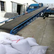 耐磨損皮帶輸送機皮帶機滾筒型號凹型帶式輸送機圖片