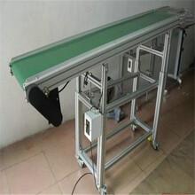 铝合金输送机600mm铝型材输送机Ljxy铝型材PVC图片