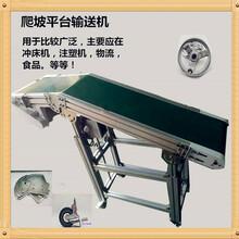 鋁合金輸送機輕型食品包裝分揀輸送機價格六九重工美觀上料圖片