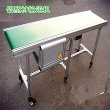輕型運輸機流水線鋁型材輸送機Ljxy多功能鋁型材輸送機圖片