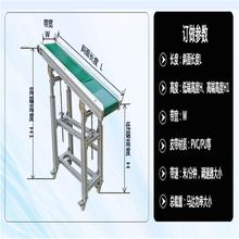 流水線輸送機變頻調速輕型輸送機Ljxy輕質鋁型材輸送機
